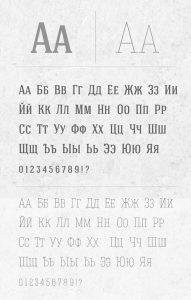 Hagin - Fontfabric™
