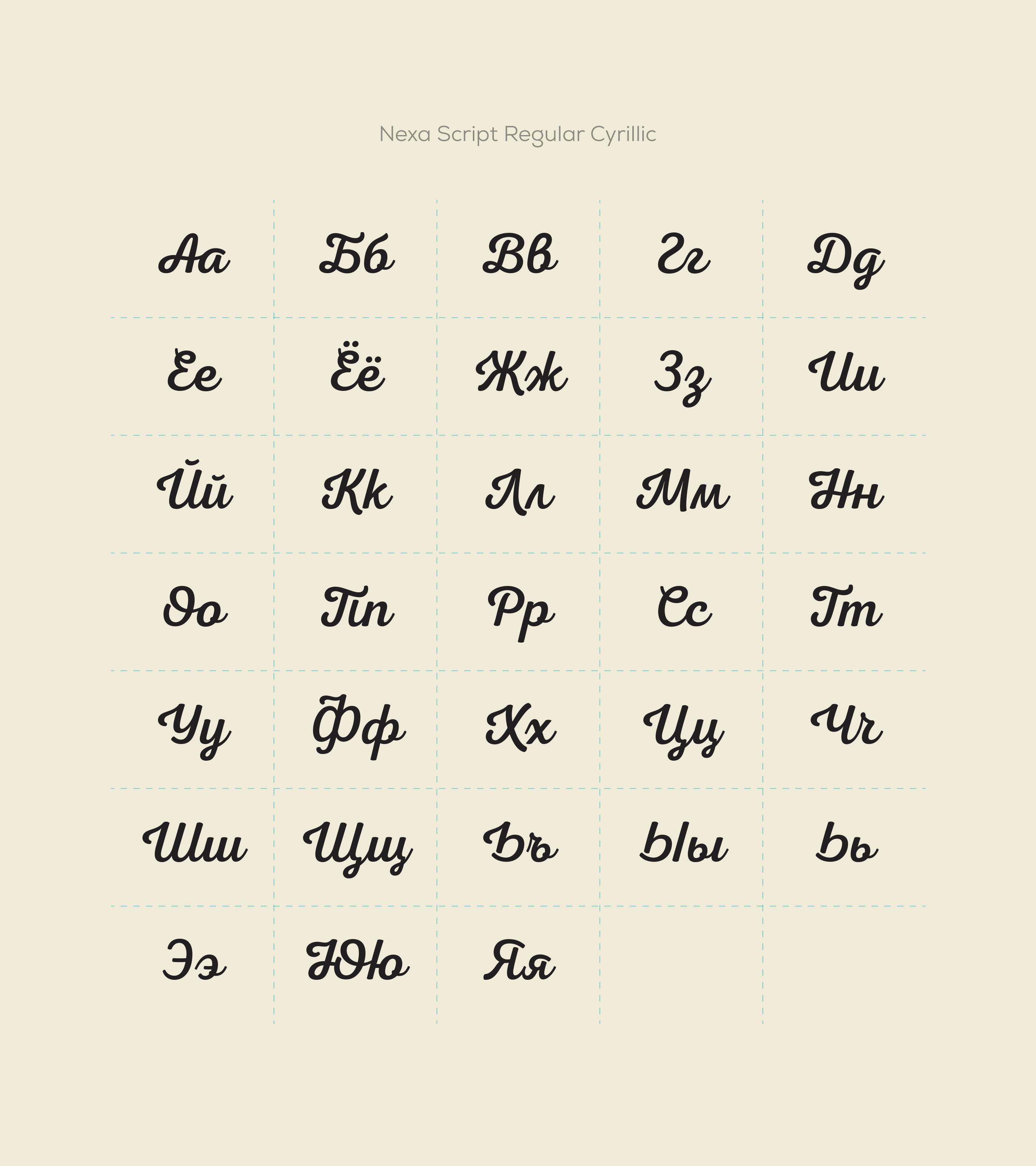 blog script font free download