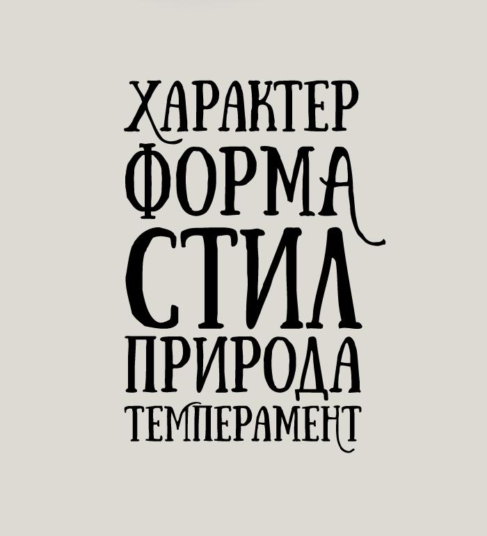 Sunday - Fontfabric™